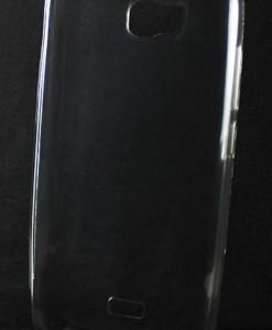 silikonoviy_chehol_0.33mm_Huawei_y541_prozrachniy_0002r