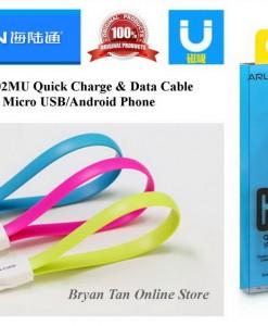 USB_кабель_Arun_B02MU