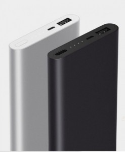 Power_bank_Xiaomi_Mi_Bank_2_10000