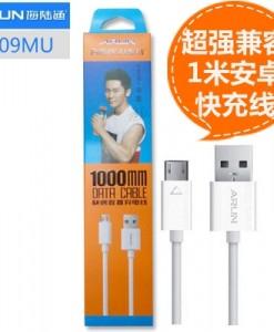USB_cable_Arun_E09MU_micro
