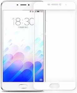Защитное стекло Full Screen для Meizu_белое