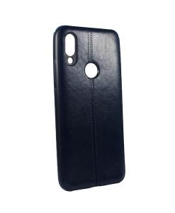 Redmi Note 7 Blue_1
