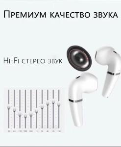 HX03 white_1