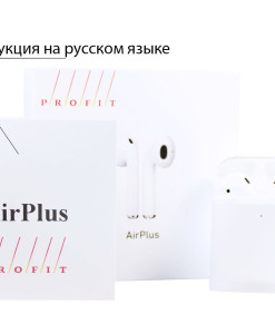 AirPlus_1